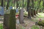 Узда, кладбище татарское
