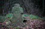 Вендорож, каменный крест, до XV в.?