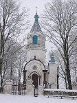 Вензовец, церковь св. Петра и Павла, 1875 г.