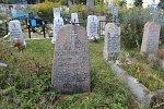 Вилейка, могила солдата 1-й мировой войны, 1916 г.