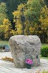 Вилейка, мемориальный камень погибшим в вилейской тюрьме, 1995 г.
