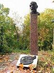 Витебск, кладбище Старосеменовское: могила Юделя Пэна