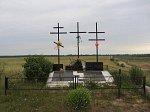 Вынья, памятник жертвам репрессий и советско-финской войны