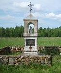 Юсялишки, мемориальная часовня, 1996 г.