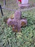 Защирино, каменный крест