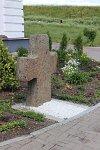 Заславль, каменный крест